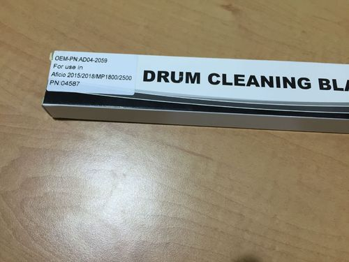Ricoh AD04-2059 (AD042059) Drum Cleaning Blade Compatible