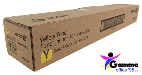 Xerox Yellow Toner Cartridge (006R01526, 6R01526)
